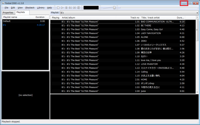 foobar2000_asio_download_22
