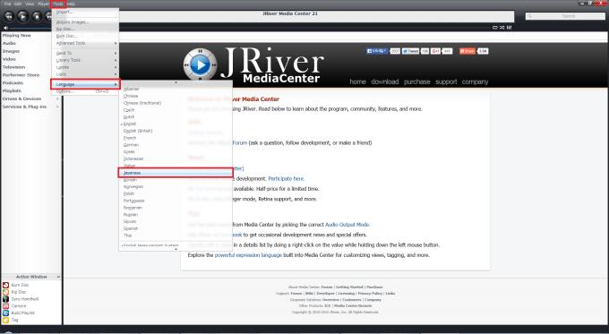 jriver_install_7