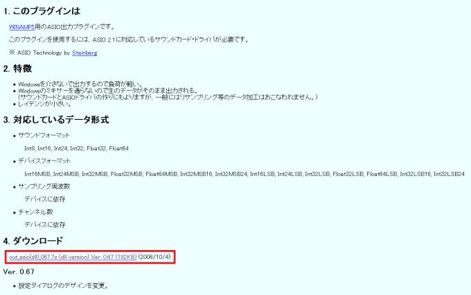mediamonkey_install_21-2