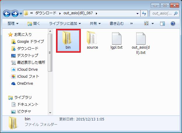 mediamonkey_install_21-4
