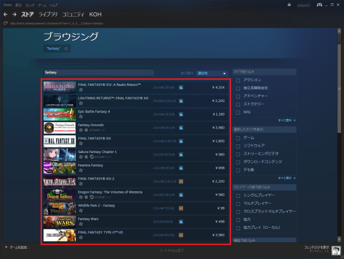 steam-gamesearch_0-5