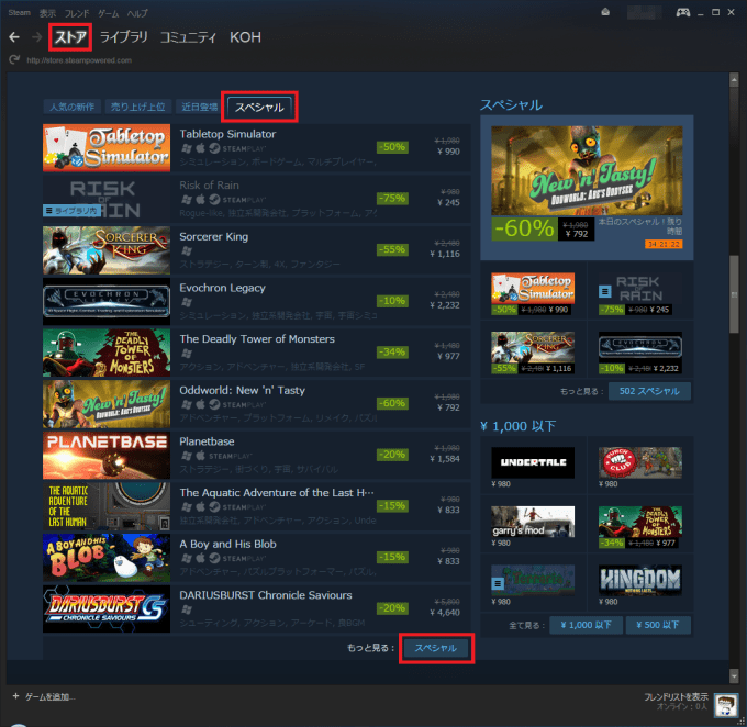 steam-gamesearch_10