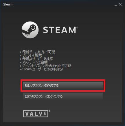steam-install_11