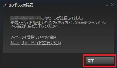 steam-install_18-1
