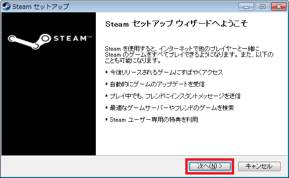steam-install_4