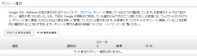 Google Adsense_9