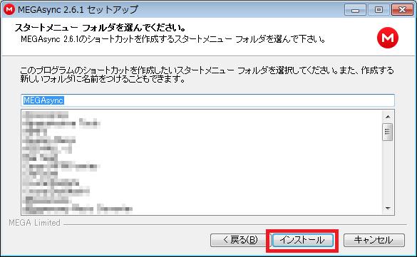 file-onlinestrage_22