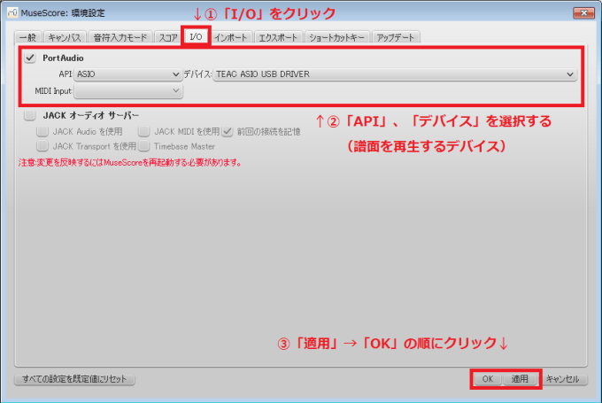 musescore-install_18