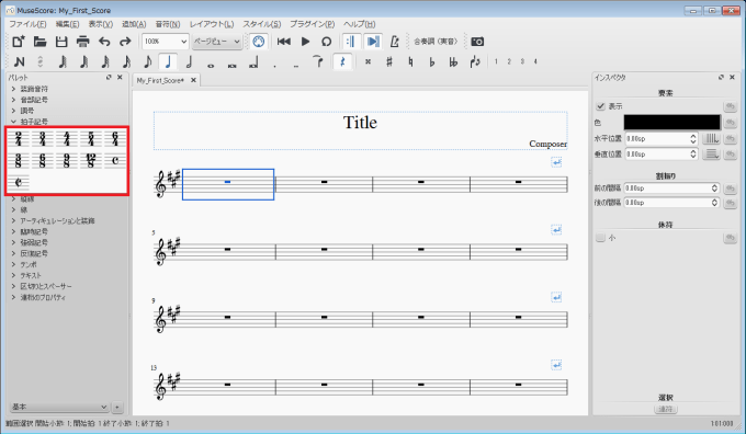 musescore_how-to-use_17