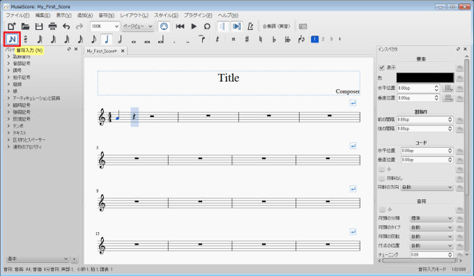 musescore_how-to-use_24