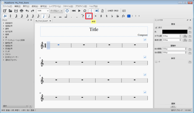 musescore_how-to-use_28