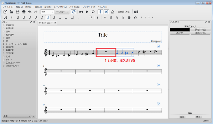 musescore_how-to-use_38