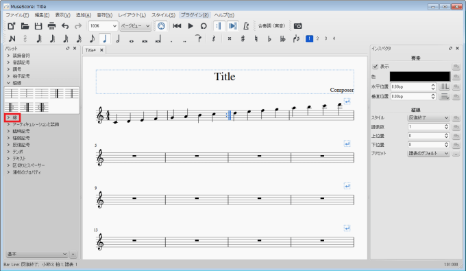 musescore_how-to-use_59