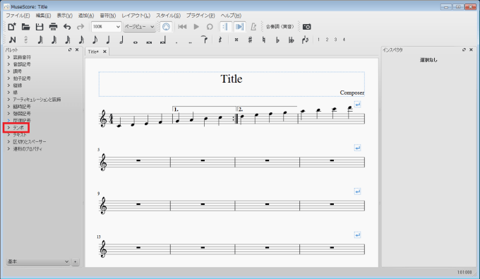 musescore_how-to-use_67