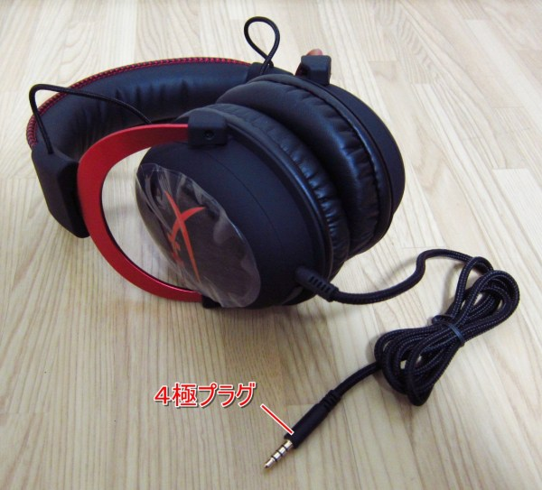 hyperx-cloud-II_8