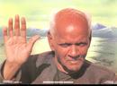 Nayee Peedi mein Gun Karm Swabhav ka Vikas - Guruvar Discourses