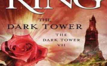 The Dark Tower Audiobook - the dark tower