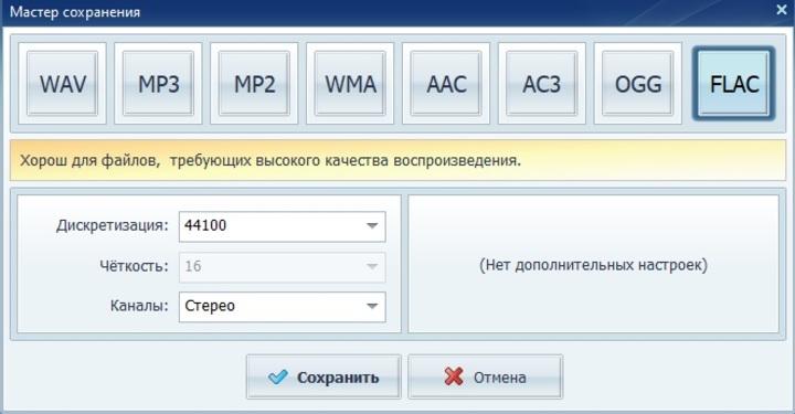 Exportar áudio.