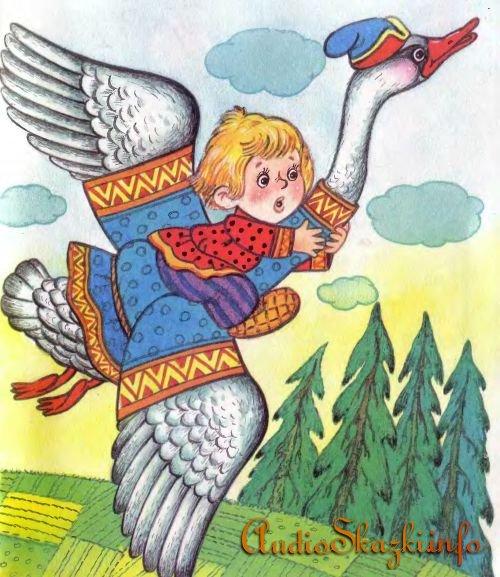 Картинки иллюстрация к сказке гуси лебеди / picpool.ru