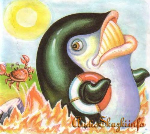 Сказки для детей Путаница