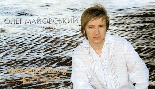 Татова молитва Олег Майовський Audiotekaorg