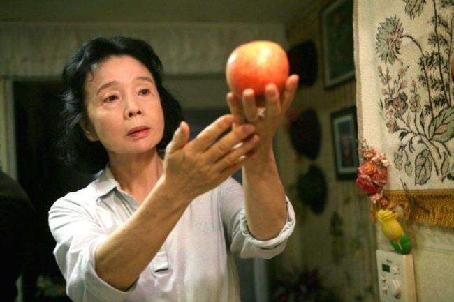 "Fotograma del film coreano ""Poesia"""