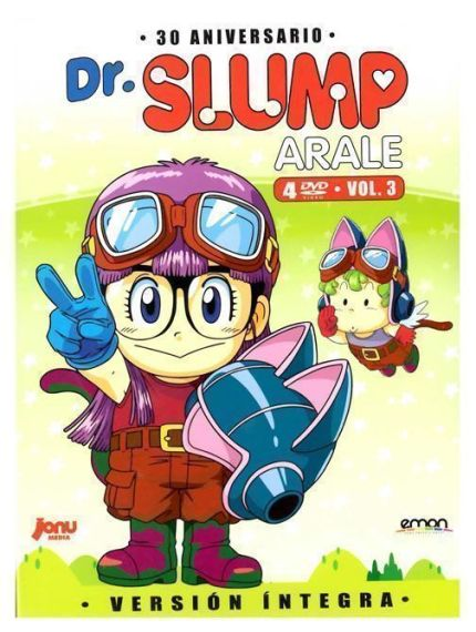 """Dr. Slump 30 Anversarío Volumen 3"""