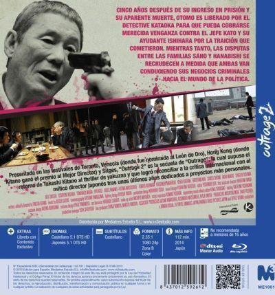 Outrage 2 (2013) AudioVideoHD.com