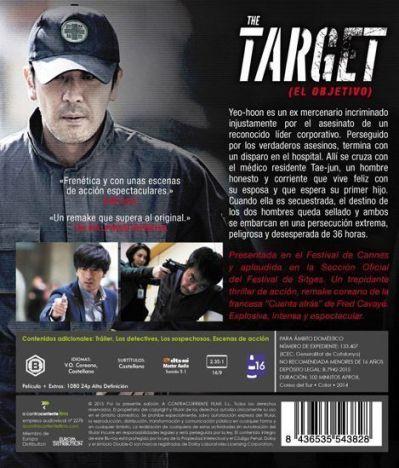 The Target (2014) AudioVideoHD.com