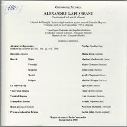 alexdru-lap-2