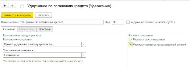 енвд ярославль 2019