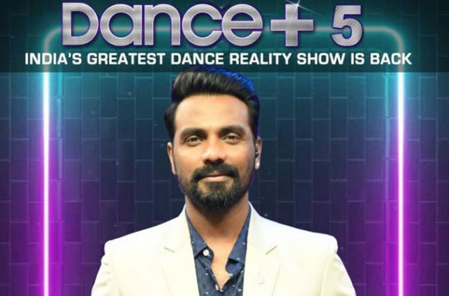 Dance Plus 2019 Season 5 Auditions