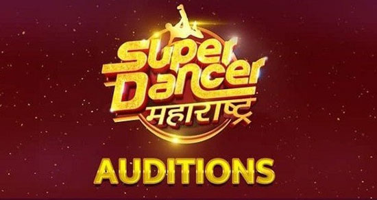 Sony Marathi Super Dancer – Auditions & Online Registration 2019