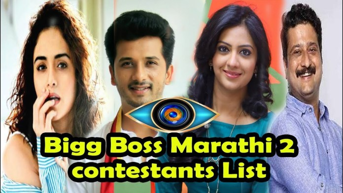 Bigg Boss Marathi Season 2 Contestants List