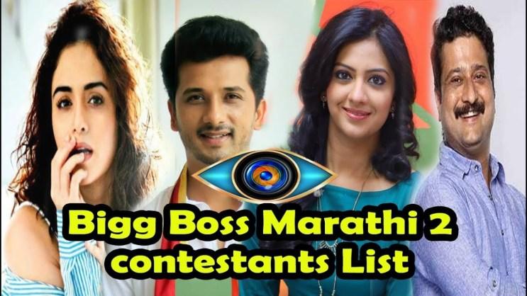 Bigg Boss Marathi Season 2 Contestants List