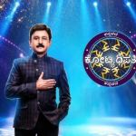 Kannada Kotyadhipathi 2019 Season 4 Auditions and Registration