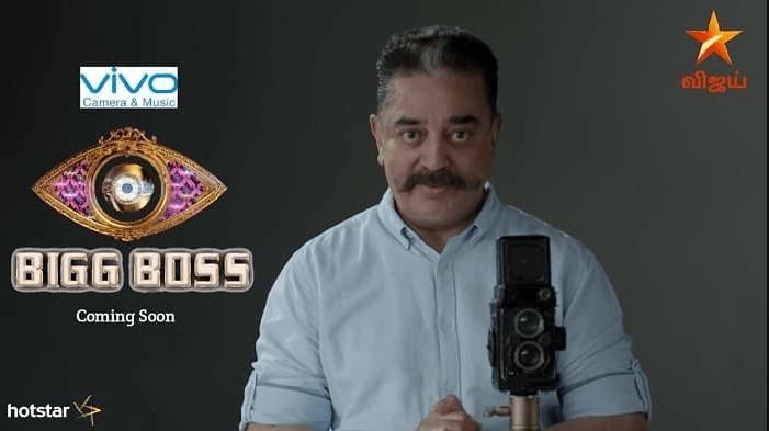 Bigg Boss Tamil Season 3 Registration Start