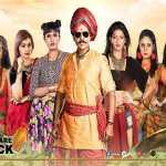 Pyaate Hudugir Halli life 2019 Season 5 Audition and Registration