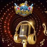 Sun Singer Season 8 2019 Auditions and Registration