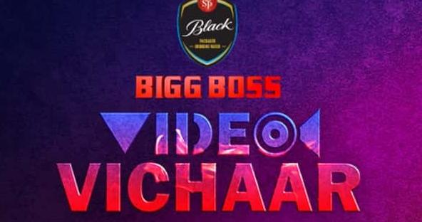 Video Vichaar Contest Bigg Boss Season 13
