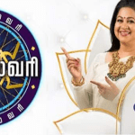 KBC Tamil Kodeeswari 2019 Auditions