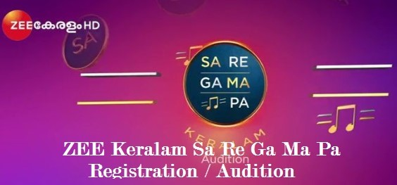 ZEE Keralam Sa Re Ga Ma Pa Audition 2020