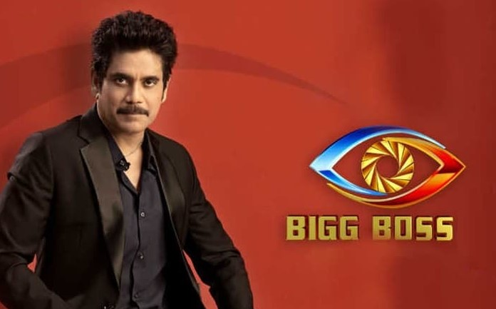 Bigg Boss Telegu Season 4