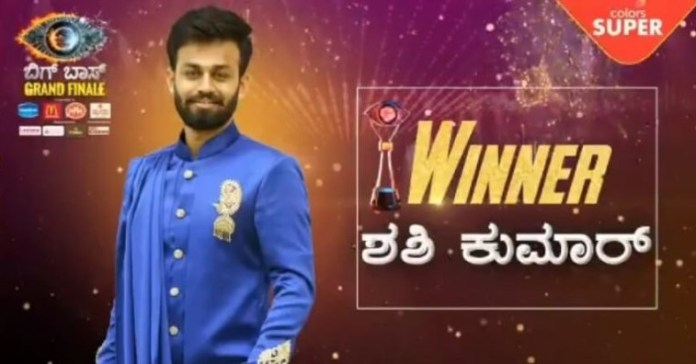 Shashi Kumar – Bigg Boss Kannada Season 6Winner 2018-19