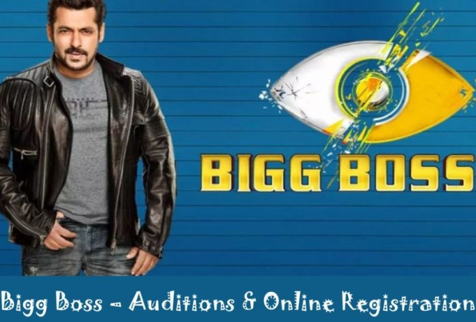 Bigg Boss Season 14 Auditions