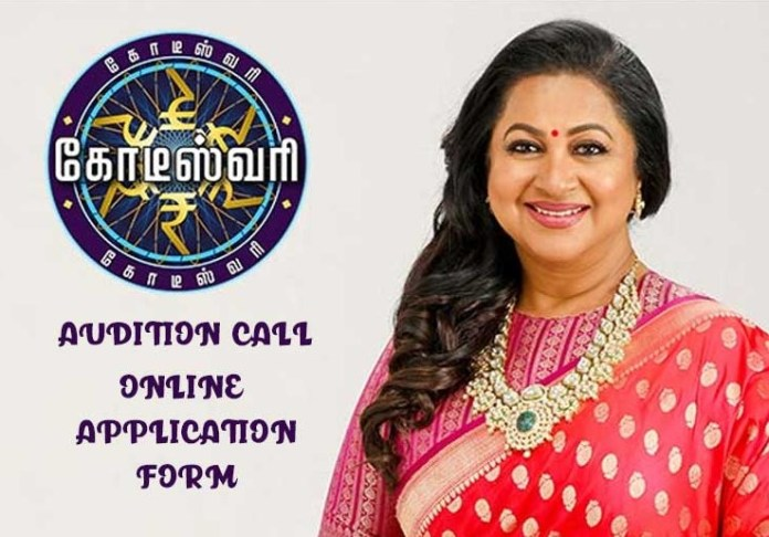 Colors Tamil Kodeeswari 2020 Auditions Registration and Venues