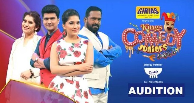 AUDITION Kings Of Comedy Juniors Season 3 Registration Form