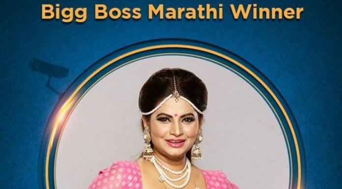 Megha Dhade Bigg Boss Season 1 2018 Winner