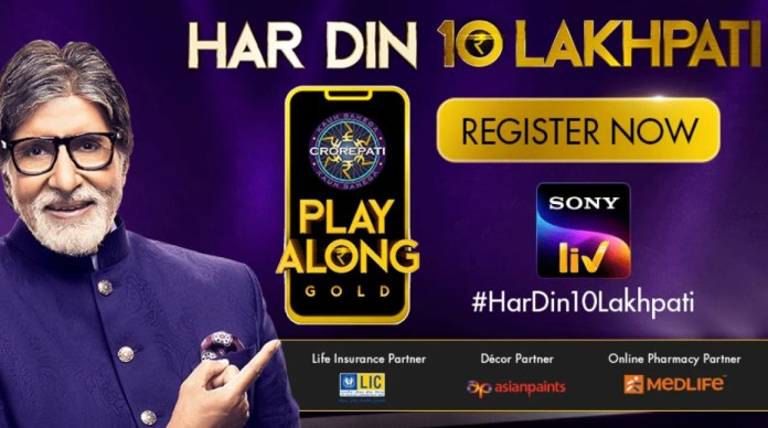 KBC 2020 Play-Along Gold How To Participate