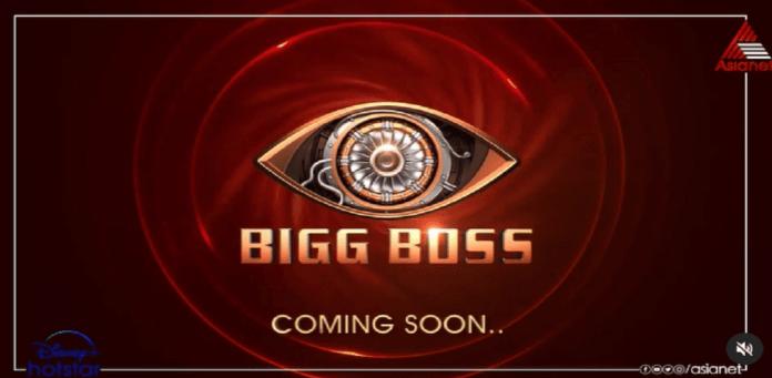 Bigg Boss Malayalam Season 3 Contestants